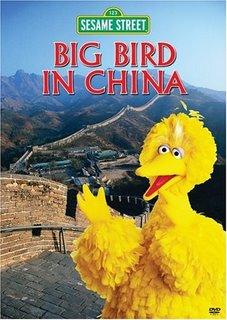 Live Big Bird