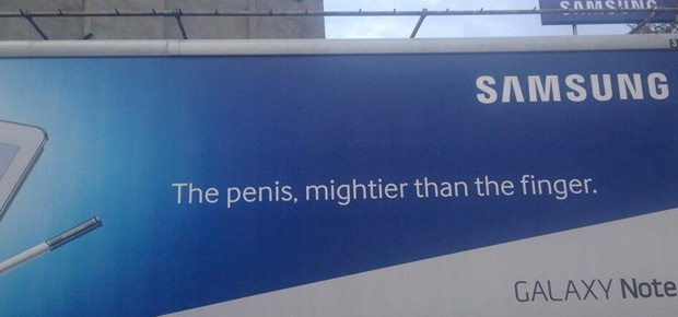 The Penis, mightier than the finger